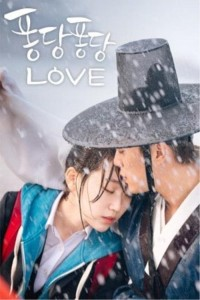 Splash_Splash_Love