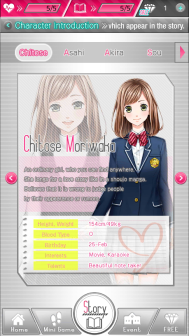 Chitose Moriwaka, 'First Love Story' ©Favary, Inc.