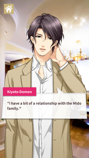 Kiyoto Domon, 'Wanted: Son-in-law!' ©OKKO